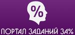 Биржа заданий Логотип